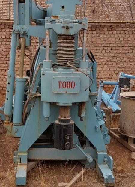 دستگاه حفاری TOHO